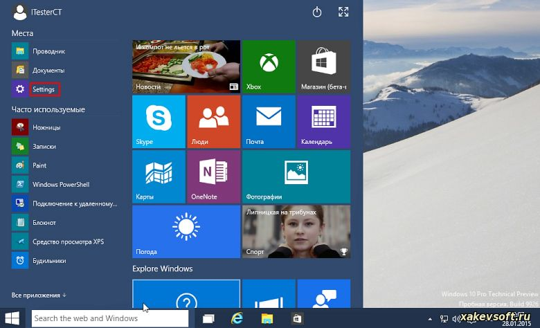 Windows 10 Technical Preview 10.0.9926