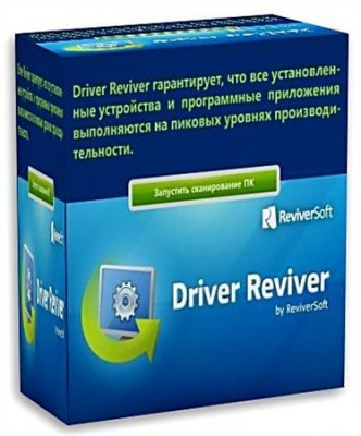 Driver Reviver 4.0.1.44