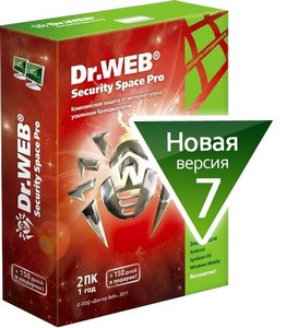 Dr.Web Security Space 7.0.0.11181 Final