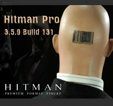 Hitman Pro 3.5.9 Build 131